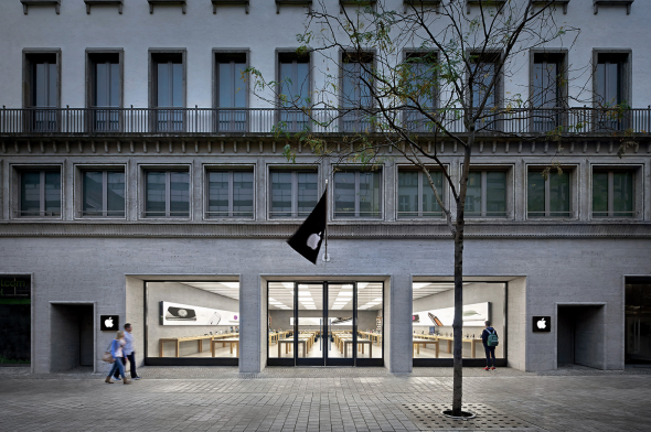 Apple Store Hannover