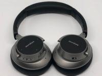 Kopfhörer Außenseite