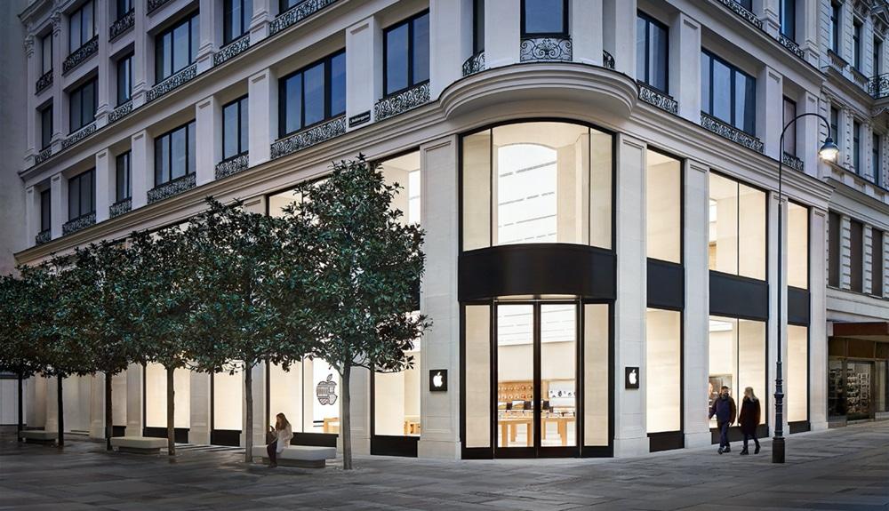 Apple Store Wien